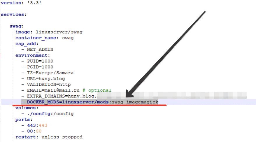 - DOCKER_MODS=linuxserver/mods:swag-imagemagick  - расширение imagick