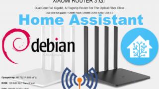 Установка Home Assistant на роутер Xiaomi Mi WiFi Router 3G (С прошивкой Padavan + Entware) - Linux Debian и Умный дом на роутере
